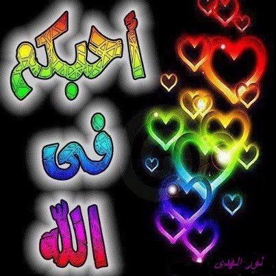 طريقة عمل بلح الشام  561776_206014892863708_1796096828_n