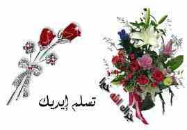 أجمــــــل إحســــــاس ImagesCA2189XB