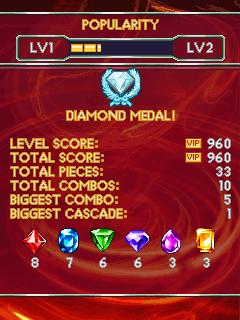 Diamond Twister 2  Psn2-22