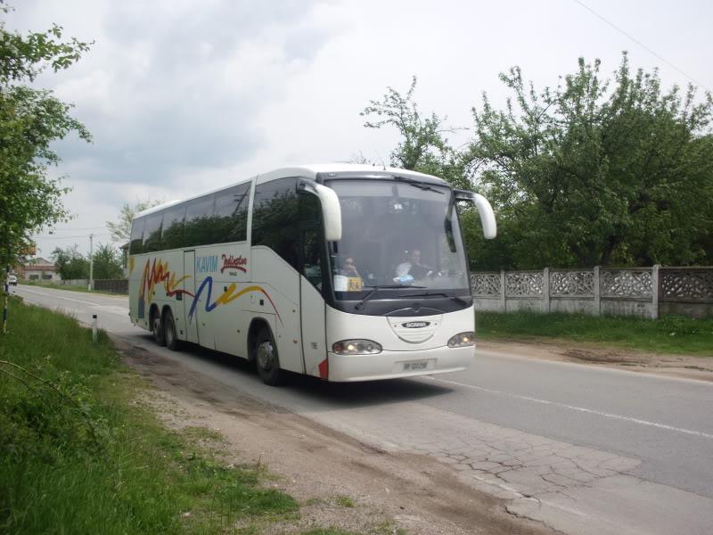 Kavim Jedinstvo Vranje DSCI0002-2