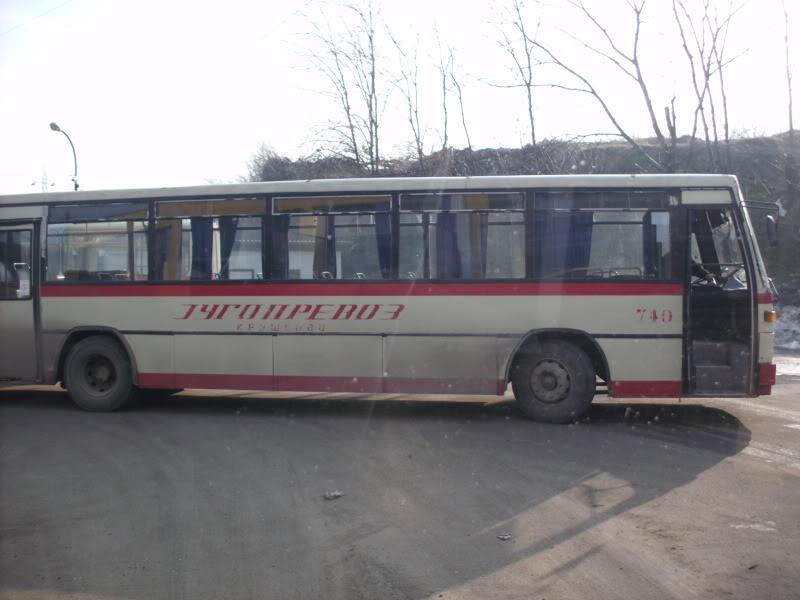Jugoprevoz gradski i prigradski saobraćaj - Page 6 DSCI0015-5