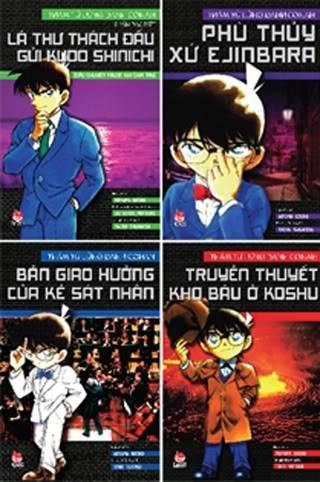 """Lần đầu tiên, ra mắt tiểu thuyết """"Thám tử lừng danh Conan"""" BiaConantieuthuyet"""