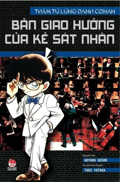 """Lần đầu tiên, ra mắt tiểu thuyết """"Thám tử lừng danh Conan"""" Bia_Bangiaohuongcuakesatnhan"""
