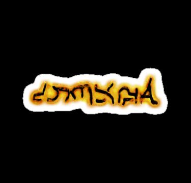 Spartacus: Sangre y arena Sticker375x360u3_zpsc4ca9216