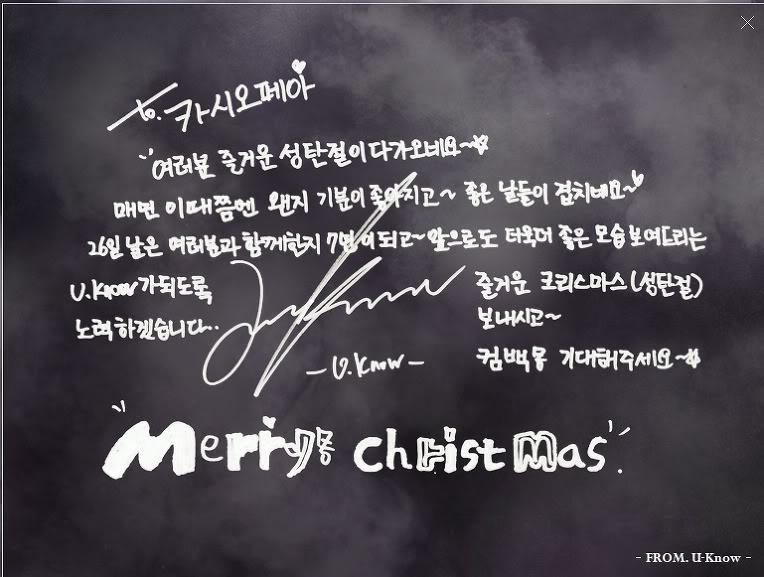 [24122010][News]Lời chúc mừng giáng sinh của 5 thành viên TVXQ MerryxmasUknow