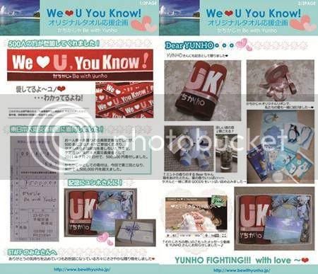 Las fans de Yunho donan $6,400 para ayuda por el terremoto 20110808_yunho_fans