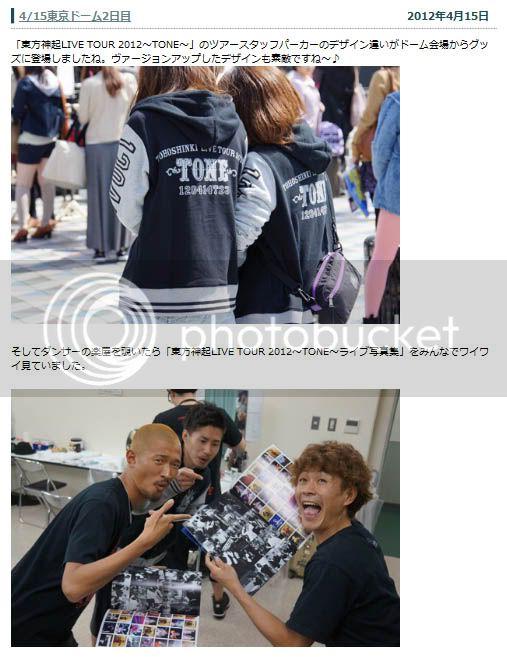[TRAD] Reporte del Bigeast Staff: Tokyo Dome!!! 3-3