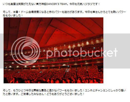 [TRAD] Reporte del Bigeast Staff: Tokyo Dome!!! 4-2