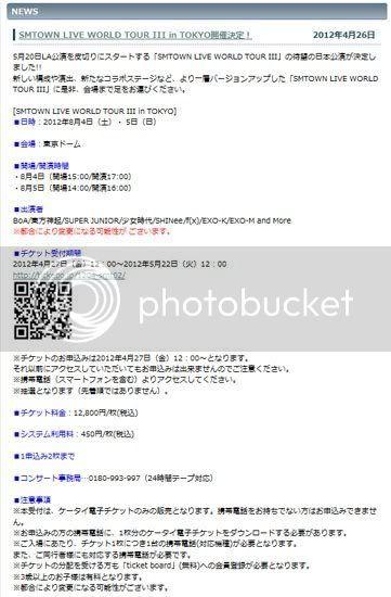 [TRAD]120426 Confirmado: SMTOWN LIVE WORLD TOUR III en TOKYO! 534898_429099273784070_292026950824637_1553417_1248264346_n