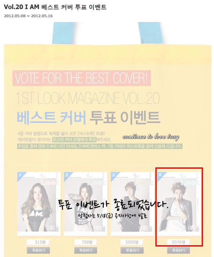 [INFO] 120516 Yunho Gano Como Mejor Portada en '1st Look Magazine Vol.20 I AM' !!! Ccs-15-0-60463500-1337185200