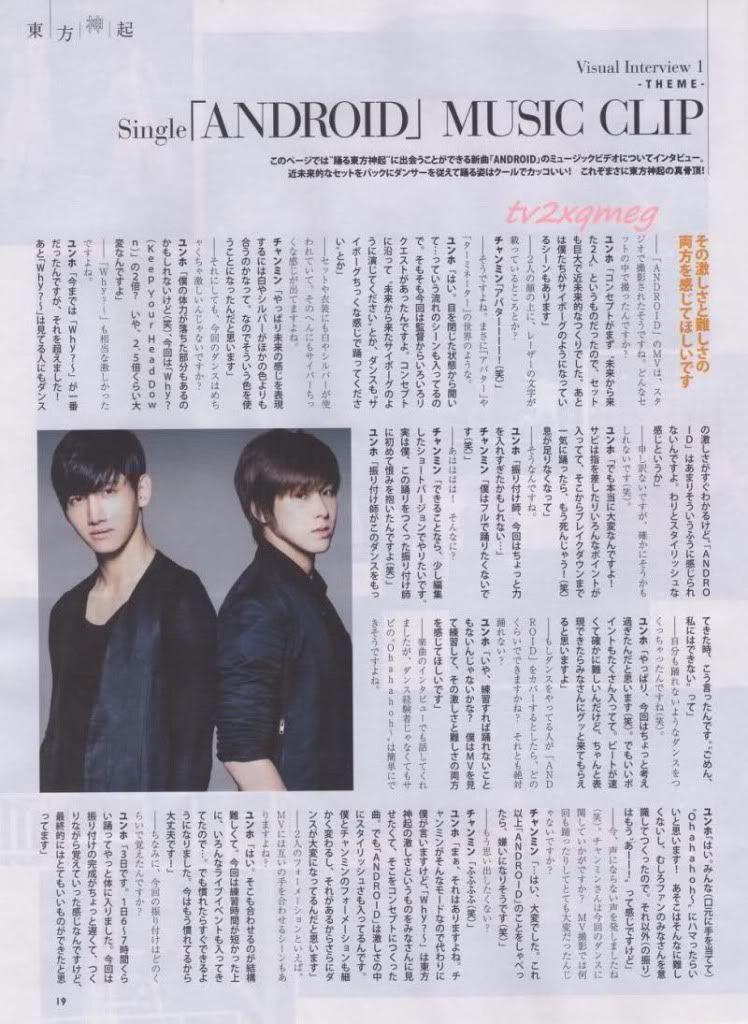 """""""Tohoshinki"""" CD&DL Edición de Agosto, Entrevista - Porque tenemos un cita con nuestros fans. Además, [ANDROID] (20/07/2012) 29du4gp"""