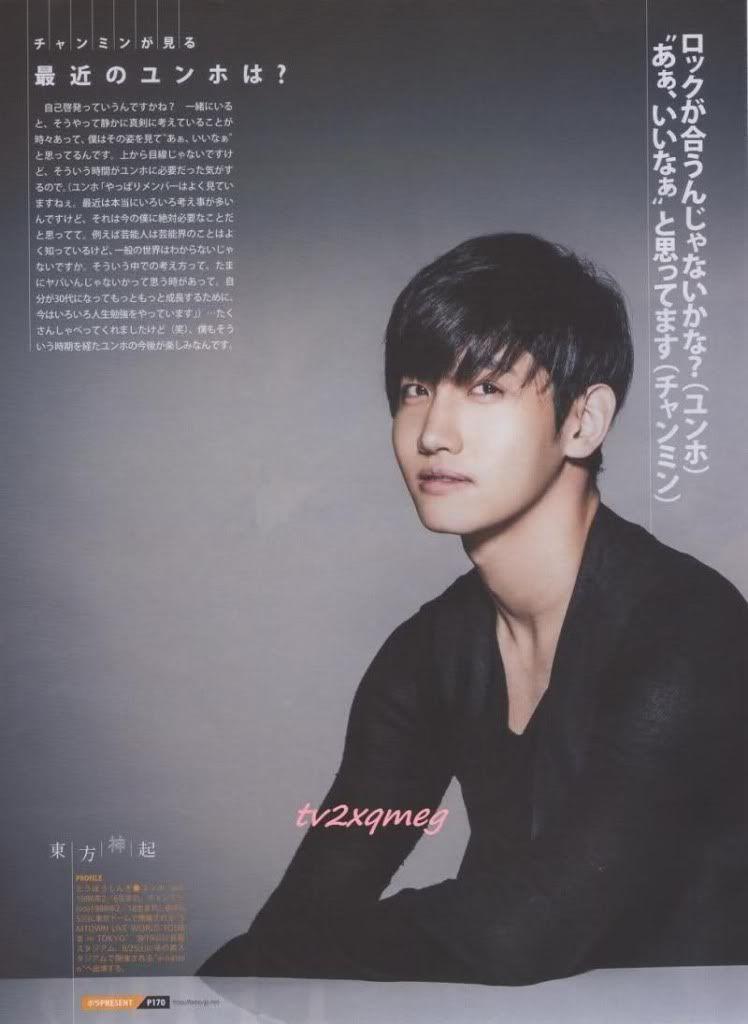 """""""Tohoshinki"""" CD&DL Edición de Agosto, Entrevista - Porque tenemos un cita con nuestros fans. Además, [ANDROID] (20/07/2012) 34q2344"""