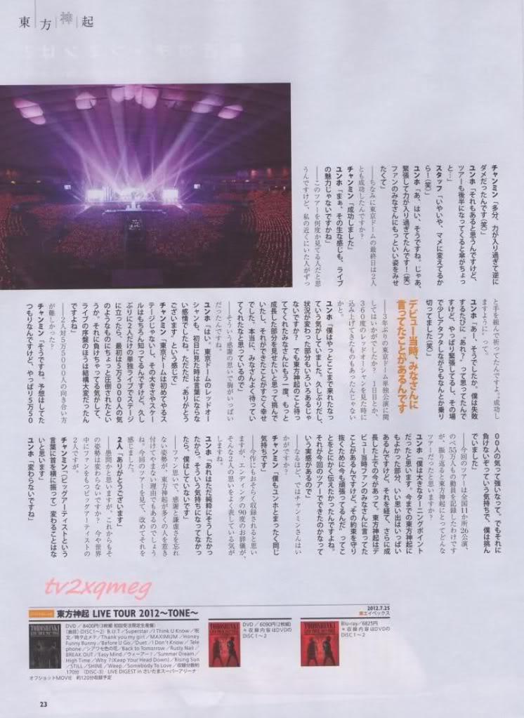 """""""Tohoshinki"""" CD&DL Edición de Agosto, Entrevista - Porque tenemos un cita con nuestros fans. Además, [ANDROID] (20/07/2012) Oa2cr5"""