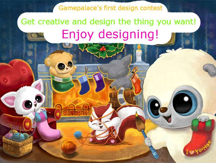 [1st Contets]Fun Palace 1st Design Contest Yoohoo20Christmas20Contest20_011