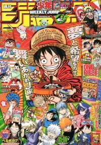 Rankings semanales de la Shonen Jump y Ventas de Volúmenes - Página 3 W_jump0635_h