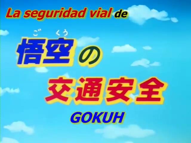 Dragon Ball,Z,Gt,Peliculas,Ovas,Y Especiales Exelente Calidad 5100845seguridad186a07ccara