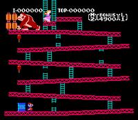 Donkey Kong 1981 Arcade Game DonkeyKong-6