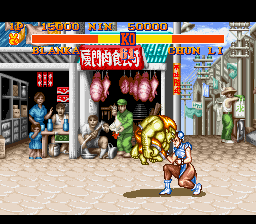 Analisis Street Fighter II Blanka2