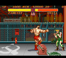 Analisis Street Fighter II Zangief2