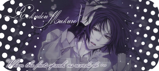 Bleach Resurrection [Elite // Nuevo] Rokudou_mukuro_firma