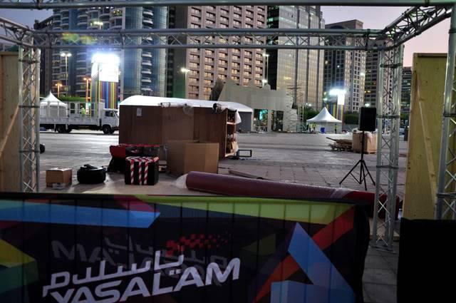 Yasalam Abu Dhabi- DC? Fanzone20118