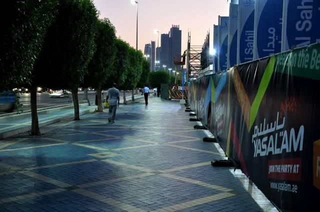 Yasalam Abu Dhabi- DC? Fanzone20119