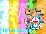 [Wallpaper + Screenshot ] Doraemon Th_016315