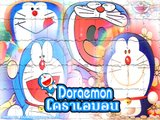 [Wallpaper + Screenshot ] Doraemon Th_019897