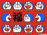 [Wallpaper + Screenshot ] Doraemon Th_14_800