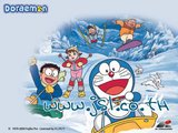 [Wallpaper + Screenshot ] Doraemon Th_Doraemon-21