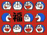 [Wallpaper + Screenshot ] Doraemon Th_doraemon-013