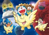 [Wallpaper + Screenshot ] Doraemon Th_doraemon-best-free-wallpaper_1790x1278_42741
