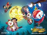 [Wallpaper + Screenshot ] Doraemon Th_doraemon_the_movie