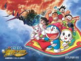 [Wallpaper + Screenshot ] Doraemon Th_doraemon_the_movie_5