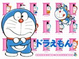 [Wallpaper + Screenshot ] Doraemon Th_doraemonjapwriting