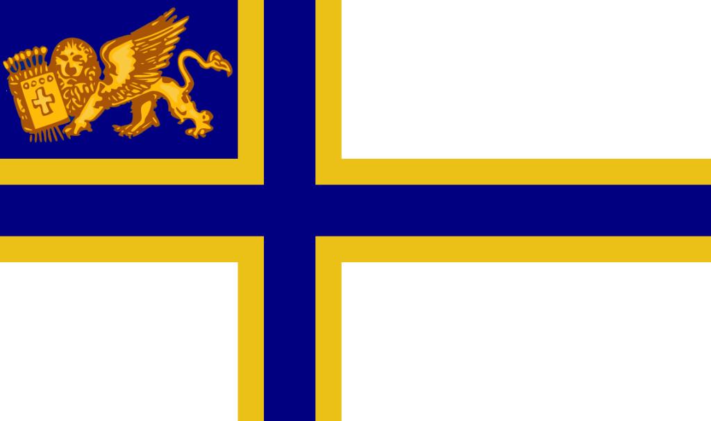 [Wiki] Reino de Syldavie Bandera3