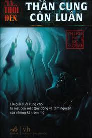 [Truyện Ma] Tiểu thuyết truyện Ma thổi đèn ( cực hay lun ) MaThoiDenThanCungConLuanjpg