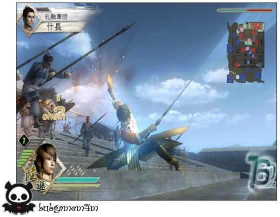 Dynasty Warriors 6 DynastyWarriors6sc1
