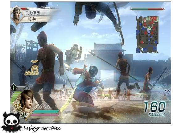 Dynasty Warriors 6 DynastyWarriors6sc2