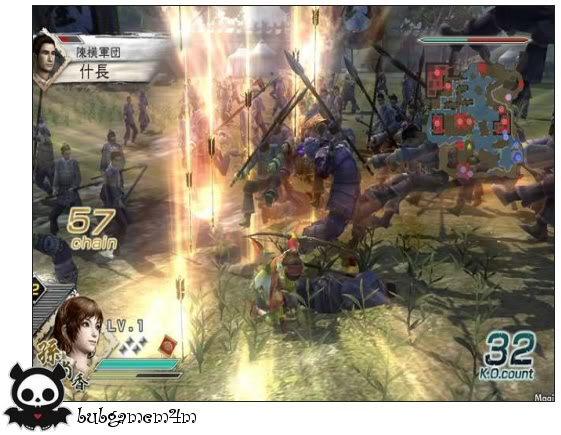 Dynasty Warriors 6 DynastyWarriors6sc5