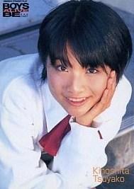 Tsuyako Kinoshita  (Mizuho Inada) Tumblr_inline_n47187hGTg1sdlroe_zpspkteck89