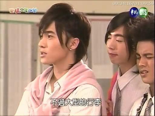 Danson's Photos n his Previous Dramas HK1