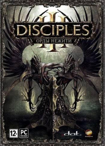 Disciples III - Resurrection DisciplesIIIResurrectionlg