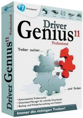 حصري برنامج لجلب تعاريف اي جهاز كمبيوتر او كاميرا او يو اس بي او لاب توب  DriverGeniusProfessionalCrack2012