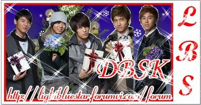 DBSK F.C