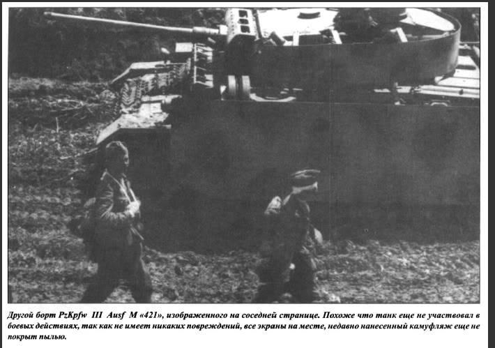 PANZER III Ausf.M/N TANK DRAGON 1:35 SCALE KIT 9015 GERMAN  Picture21