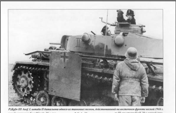 PANZER III Ausf.M/N TANK DRAGON 1:35 SCALE KIT 9015 GERMAN  Untitled-1copy