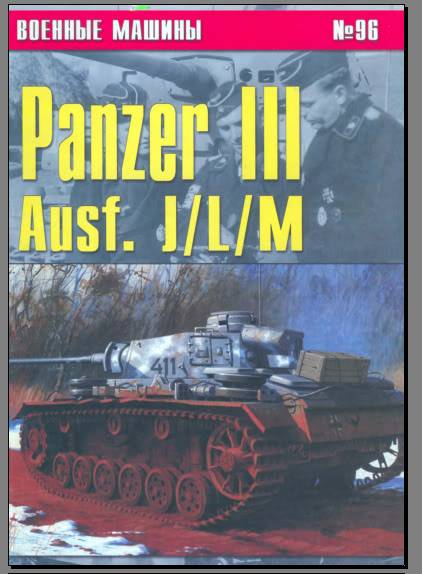 PANZER III Ausf.M/N TANK DRAGON 1:35 SCALE KIT 9015 GERMAN  Pz3book