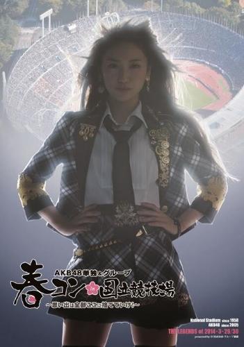 "AKB48 >> Single ""#Sukinanda"" - Página 2 Ebae2e87-84c9-4dec-812a-14aa4ab3b784_zps30a052ca"