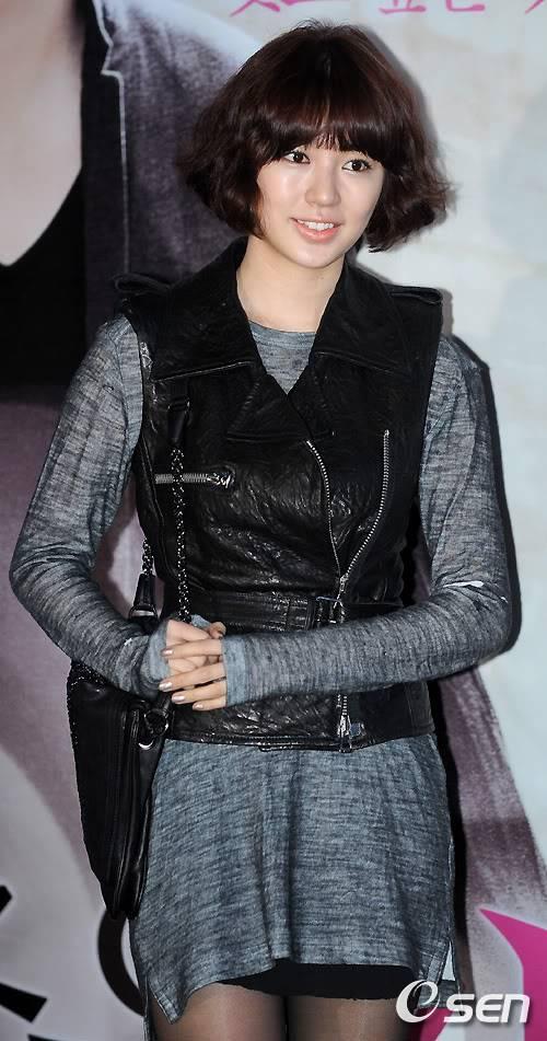 Yun Eun Hye 2010112420217773561